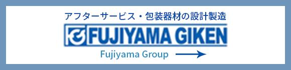 フジヤマ技研